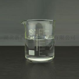 长链烷基硅油、改性聚有机硅氧烷