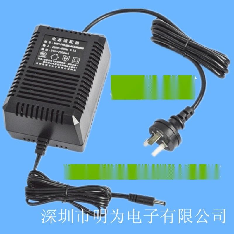 厂家销售3C认证2500mA 24VAC高速球电源