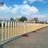 现货交通护栏@四平现货市政护栏@钢管道路护栏厂家