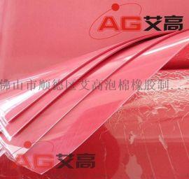 硅胶板卷材 导电硅胶材料 防水耐高温硅橡胶皮