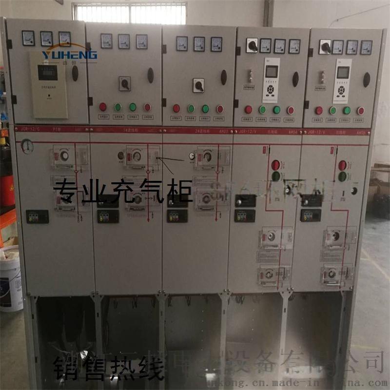 XGN-12高压环网柜