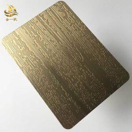 不锈钢纳米哑光发黑青古铜装饰板-不锈钢纳米板