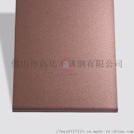 高比304喷砂咖啡红不锈钢板 酒店会所建筑装饰材料