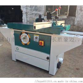 鑫长胜供应 MX5116T  立式单轴推台木工铣床
