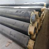 烏蘭察布 鑫龍日升 聚氨酯保溫熱力管DN800/820熱力管網