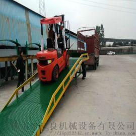 供应12米特定移动式装卸登车桥