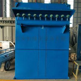 石料厂矿山除尘器 石料厂破碎机除尘器安装方法
