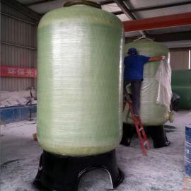 水处理玻璃钢罐 活性炭玻璃钢树脂罐