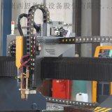 龙门式数控切割机 管板一体切割机 圆管等离子切割机