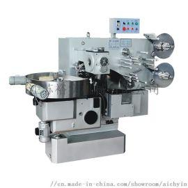 HTL-S800 糖果双扭包装机