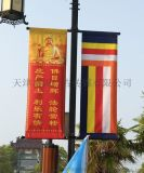 天津燈杆道旗定製 路燈杆廣告牌製作找富國物美價廉