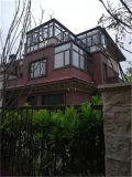 长宁区阳光房、长宁区断桥铝门窗、长宁区二合一门窗