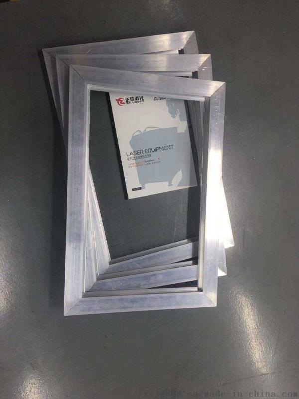 大功率连续光纤激光焊接机焊接铝合金门窗