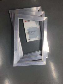 大功率連續光纖鐳射焊接機焊接鋁合金門窗