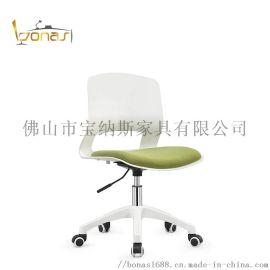 热销北欧风格家用办公椅会议室椅子记者椅可折叠培训椅