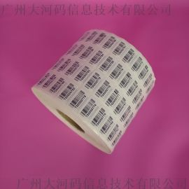 代客打印条码不干胶二维码条形码吊牌贴纸流水号标签