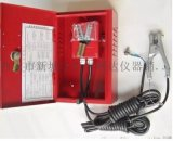 西安移动式静电报警器哪里有卖移动式静电报警器