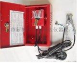 西安移動式靜電報警器哪余有賣移動式靜電報警器