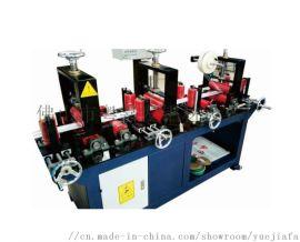 太阳能型材贴膜机,收缩包装机,贴模机,门窗设备