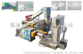 直销pp颗粒造粒机 废旧塑料造粒机 再生塑料挤出机颗粒机