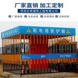 一级电箱防护棚 示标语二级电箱防护棚高度