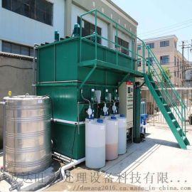 工业一体化污水处理设备|浙江达旺反渗透纯水处参加