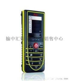 金昌60米激光测距仪13919031250