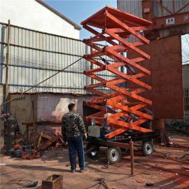 12米油漆装修用升降平台 1t方便移动式起重平台