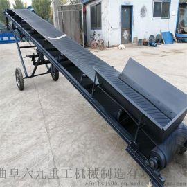 昆明化肥装车9米长输送机 钢丝绳升降移动式皮带机