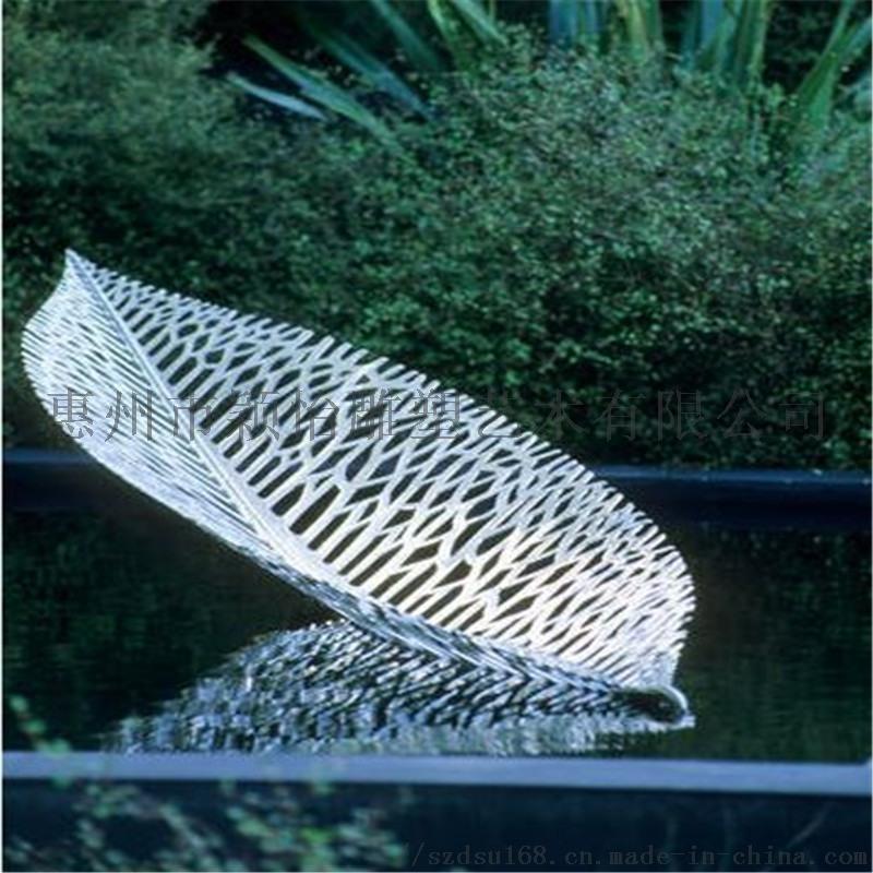 不鏽鋼雕塑-公園雕塑-按需定做