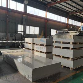 白色PE板HDPE板生产厂家