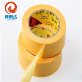 3M244黄色美纹纸 高温喷涂遮蔽纸胶带 厂家