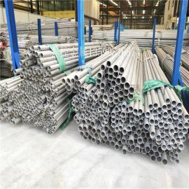 厂家国标不锈钢管直销