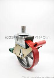 紅色PU鑄鐵雙剎歐式腳手架輪組