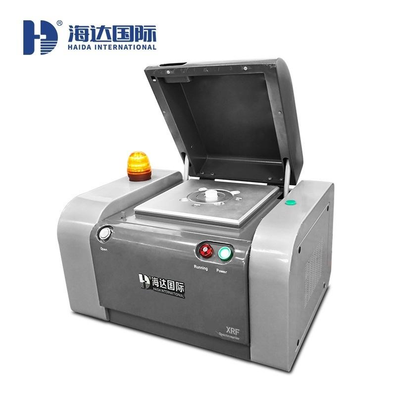原子荧光光谱仪HD-G815