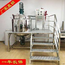 304化工桶 高速剪切搅拌罐 加热保温三层搅拌桶