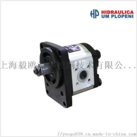 HP铝合金齿轮泵 液压泵