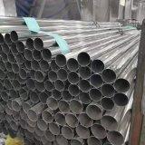 2205不鏽鋼拋光圓管 2205不鏽鋼圓管廠家