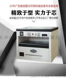 热销可印服装吊牌的名片印刷机质量保障