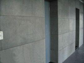 广东清水外墙挂板 深圳清水板厂家