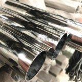 佛山316L不鏽鋼圓管,鐳射切管不鏽鋼圓管