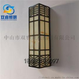 现货壁灯定做仿云石外墙灯新中式壁挂灯不锈钢壁灯