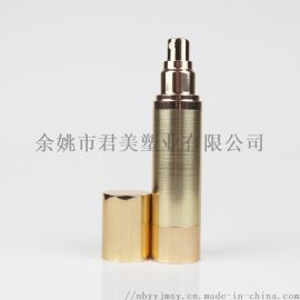 30ml 50ml包金电化铝铝真空瓶 爽肤水瓶
