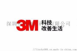 供應3M7871,3M7847熱轉印標籤膠帶