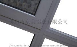 广东无缝焊接门窗型材 断桥铝型材厂家直供批发