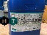硅丙改性流平剂H-388 不影响重涂和通透性
