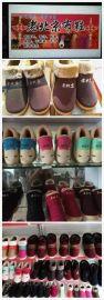 女款老北京保暖布鞋 跑江湖摆摊老北京棉鞋批发