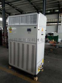 工业空调,单制冷工业空调,百科特奥工业空调