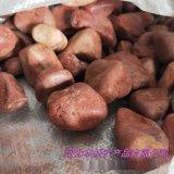 德州透水地坪  红石子 磨圆红色卵石  红色铺面石