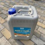 昆西真空泵潤滑油QUINSYN昆西5L裝旋片泵  機油1627457572